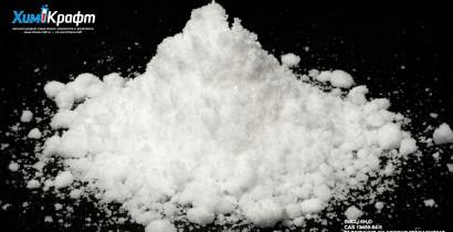 Гадолиния (III) хлорид гексагидрат, 99,9%