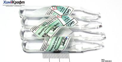 Германия (IV) хлорид, ампулы (ч). Нетто - 5 и 10 грамм.