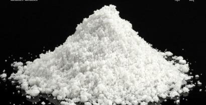 Гуанидина тиоцианат, 99% (ч)