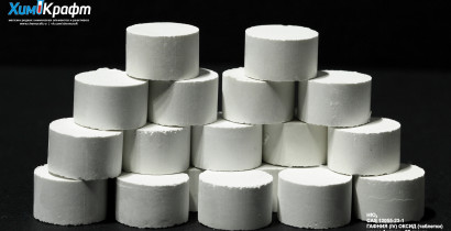 Гафния (IV) оксид (таблетки)