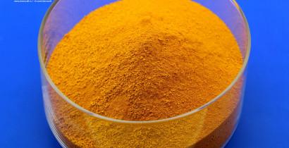Кадмия сульфид (ч)