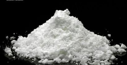 Калия метатитанат тетрагидрат, 98% (осч 3-3)