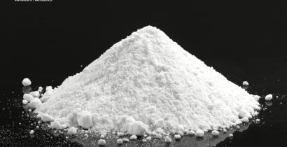 Калия силиковольфрамат гидрат, 99% (ч)