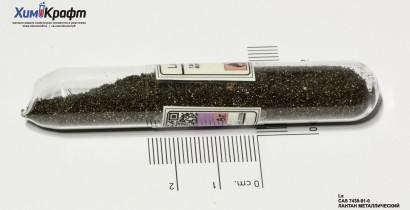 Лантан металлический, порошок (ампула под аргоном). Нетто: 4,69 г