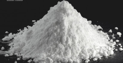 Лантана (III) ацетат гидрат (ч)