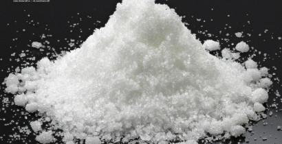 Лантана (III) хлорид гептагидрат (хч)