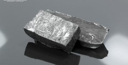 Литий металлический, 99,9% (ЛЭ-1)
