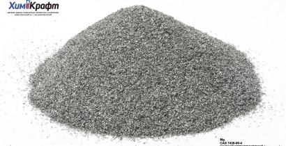 Магний металлический порошок, 99% (МПФ-3)