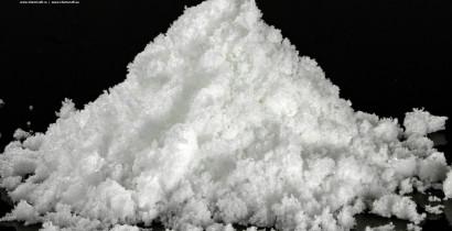 Магния дигидроортофосфат тетрагидрат, 99% (ч)