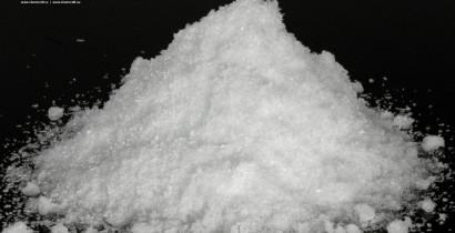 Магния нитрат гексагидрат, 99% (чда)