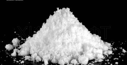 Натрия персульфат, 99% (чда)
