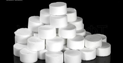 Натрия фторид таблетированный, 99% (ч)