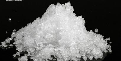 Натрия гипофосфит моногидрат, 99% (чда)