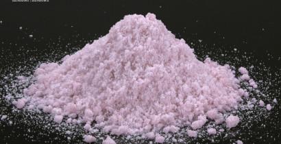 Неодима (III) перхлорат гексагидрат, 99%