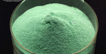 Никеля (II) гидроксид 2,5-гидрат (ч)