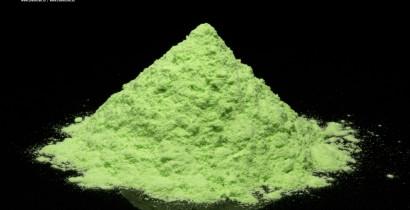 Никеля (II) селенит дигидрат, 99% (ч)