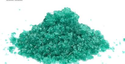 Никеля (II) гексафторосиликат гексагидрат, 98% (ч)