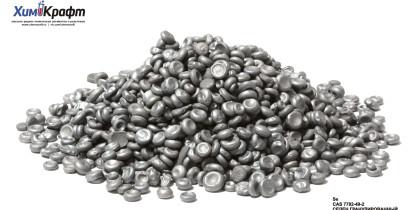 Селен гранулированный, 99.999% (ос.ч. 22-4)