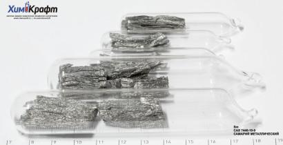 Самарий металлический в ампулах (99,9+%)