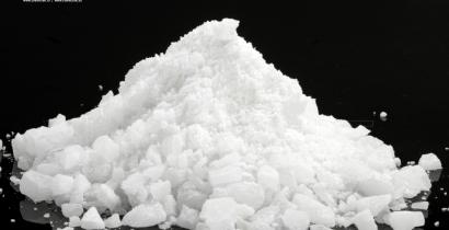 Олова (IV) хлорид пентагидрат, 99.5% (ч)