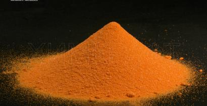 Олова (IV) йодид, 99.9%