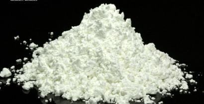 Тулия (III) оксид, 99.995% (ТуО-Д)