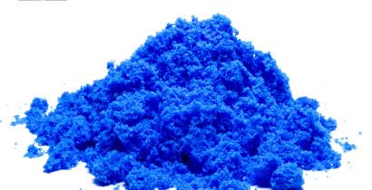 Ванадия (IV) оксид сульфат тригидрат, 97% (ч)