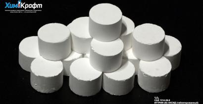Иттрия (III) оксид (ИтО-Люм) таблетированный