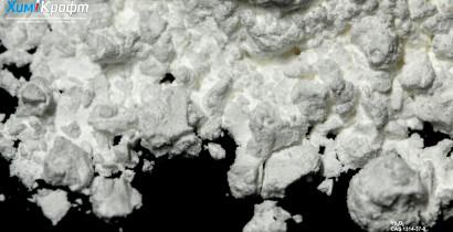 Иттербия (III) оксид (ИбО-Д)