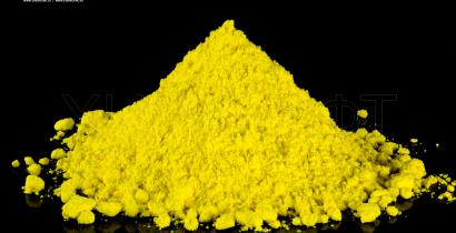 Цинка хромат основной моногидрат, 99% (ч)
