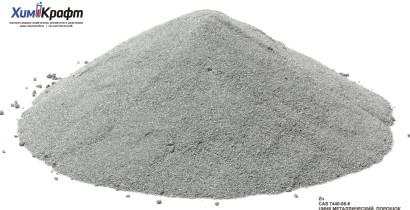 Цинк металлический, порошок (ПЦР-1)
