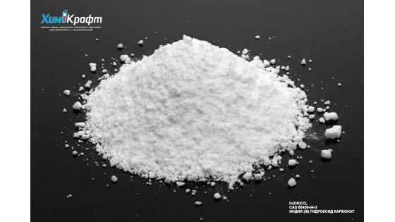 Индия (III) карбонат гидроксид (ч)