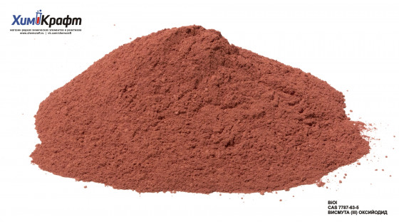 Висмута (III) оксийодид (ч)