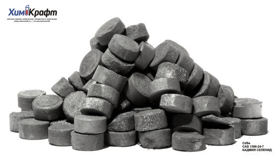 Кадмия селенид, гранулированный (99,9+%)