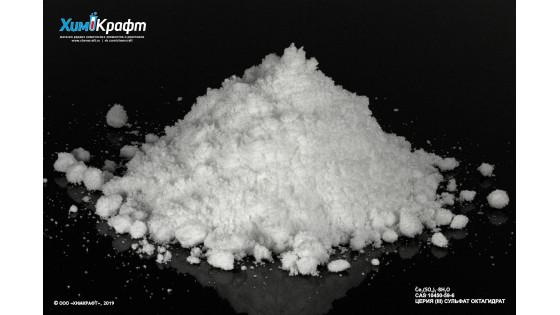 Церия (III) сульфат октагидрат (чда)