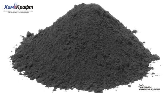 Кобальта (II,III) оксид (ч)