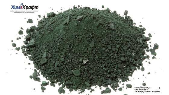 Хрома (III) ацетат гидрат (ч)