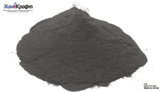Меди (II) оксид (осч 9-2)