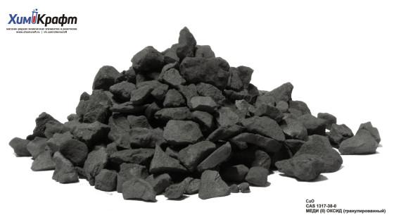Меди (II) оксид, гранулированный (чда)