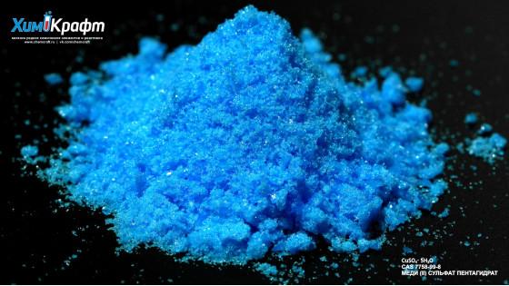 Меди (II) сульфат пентагидрат (хч)