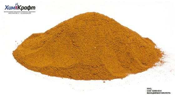 Ванадиевая кислота (хч)