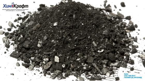 Галлия (III) арсенид (порошок)
