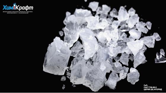Церия (III) фторид, кристаллический (99,99+%)
