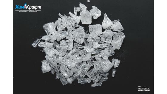 Цезия йодид (99,999+%)