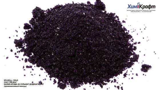 Калия-Хрома (III) сульфат додекагидрат (ч)
