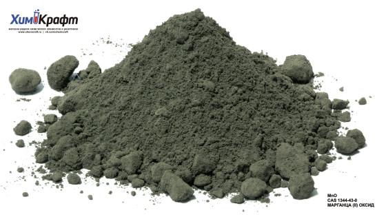 Марганца (II) оксид (ч)