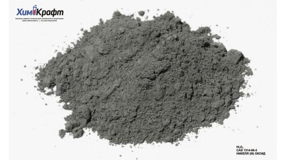 Никеля (III) оксид (ч)