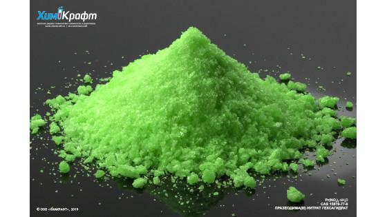 Празеодима (III) нитрат гексагидрат, 99.9%