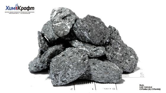 Сурьмы (III) сульфид, кристаллический (99,99+%)