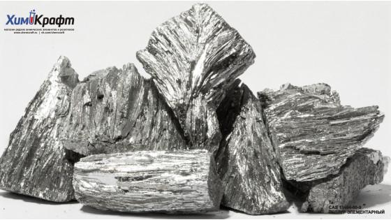 Теллур элементарный, куски (99,999+%)